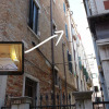 2-bedroom Venezia Dorsoduro with kitchen for 4 persons
