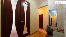Apartment praspiekt Niezaliežnasci Minsk - Apt 15590