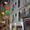 Studio Apartment Istanbul Fatih with kitchen for 4 persons